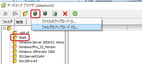 Mac4ESXi3.png