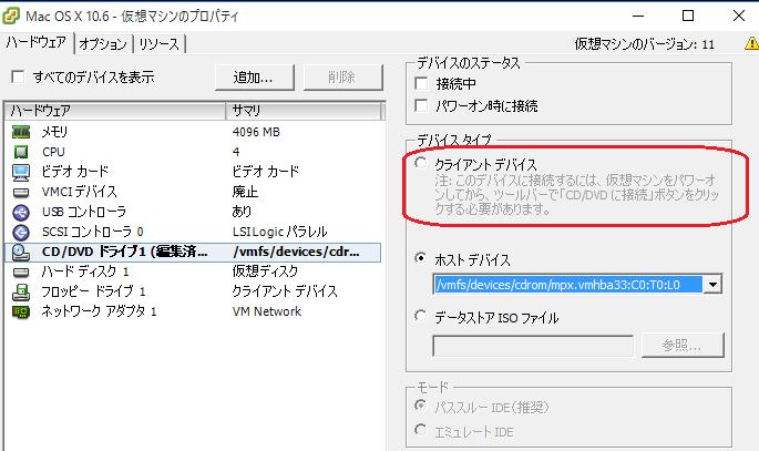 Mac4ESXi5.png
