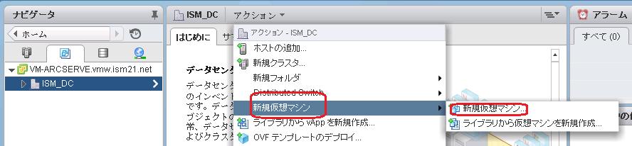 MK_VM2.png