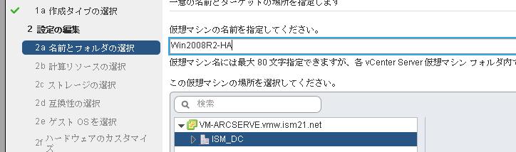 MK_VM4.png