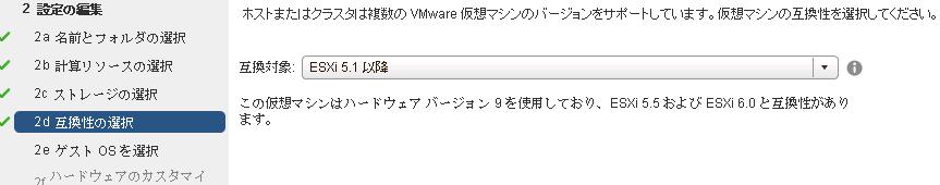 MK_VM7.png