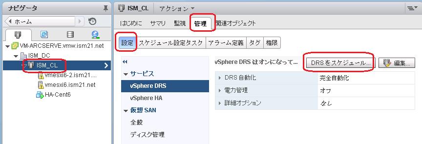 DRS-Sc1.png