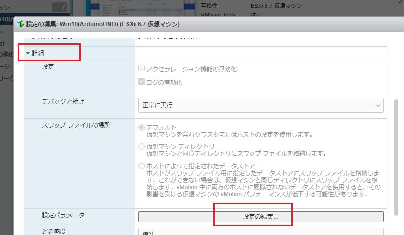 ESXi-USB1.png