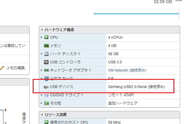 ESXi-USB3.png