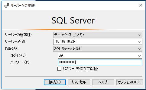 MSSQL1.png