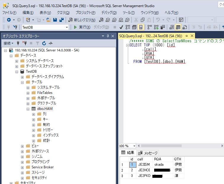 MSSQL3.png