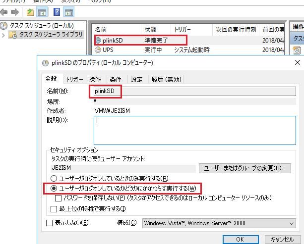 tasks1.png
