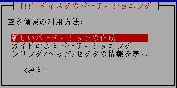raid_5.png