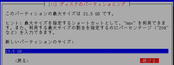 raid_6.png