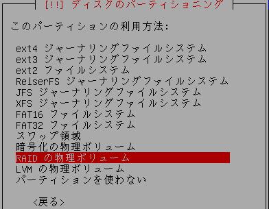 raid_9.png