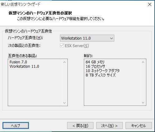 MacX4VM1.png