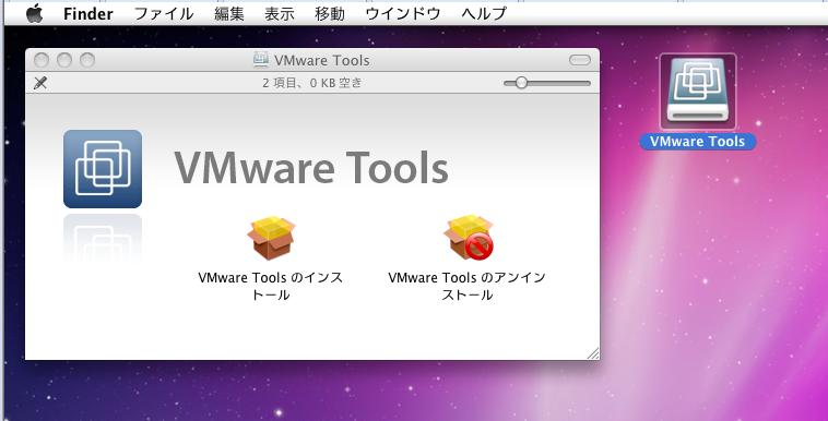 MacX4VM14.png
