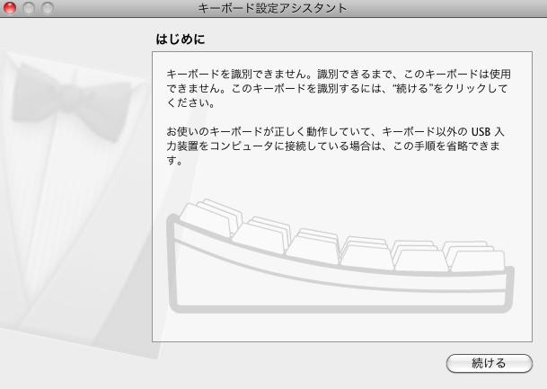 MacX4VM15.png