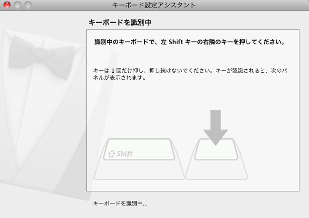 MacX4VM16.png
