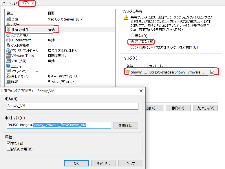MacX4VM18-0.png