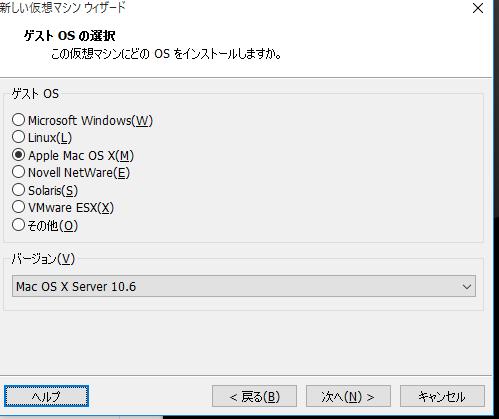 MacX4VM2.png