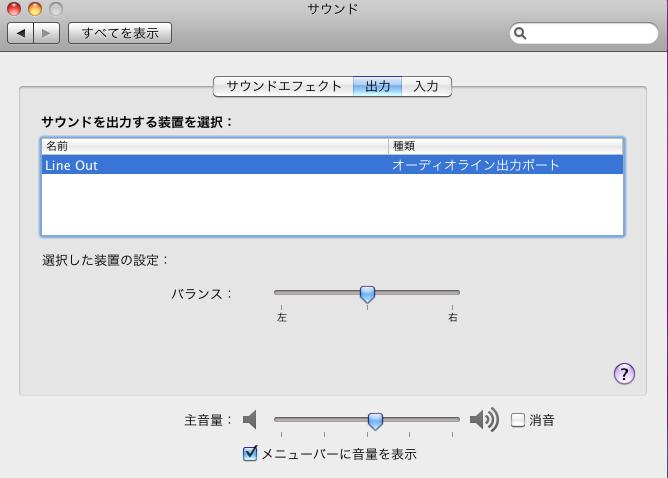 MacX4VM23.png