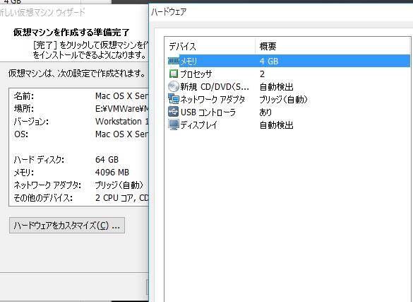 MacX4VM4.png