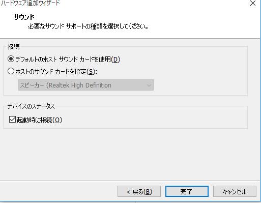MacX4VM5.png