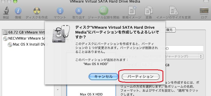 MacX4VM9.png