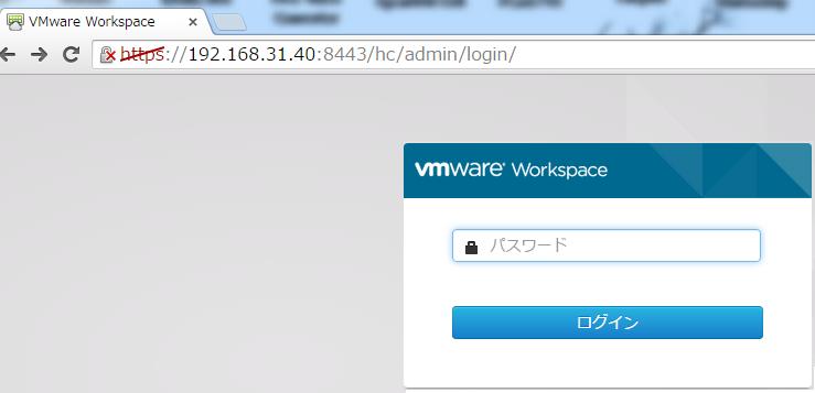 WS_setup1.png