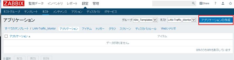 temp4.png