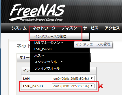 iSCSI_Net1.png