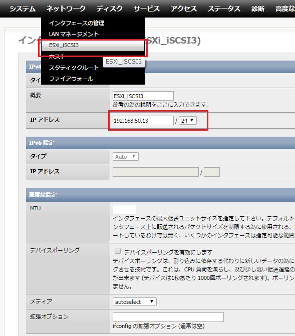 iSCSI_Net2.png